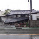 【お知らせ】記事掲載:いまさら聞けない「地震保険の基礎知識」