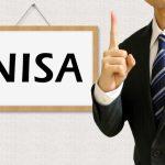 【海外赴任】朗報!NISAの見直しで海外赴任中も資産運用の継続が可能になります