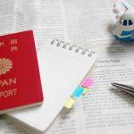 【開催報告】オンライン勉強会「はじめての海外赴任!家族が知っておきたいお金の知識」を開催しました