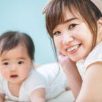 【育休ママ】給料ストっプ!育休中の家計資金計画のポイントは?